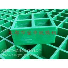 玻璃钢格栅地网排水篦子38*38*38