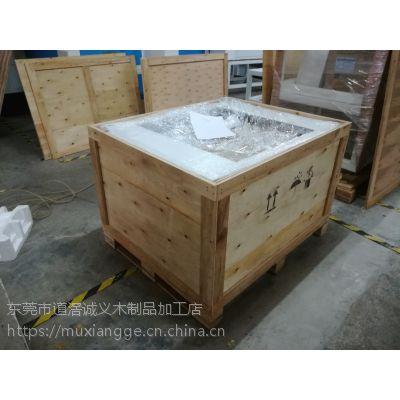 东莞出口木箱,都有哪些不同点