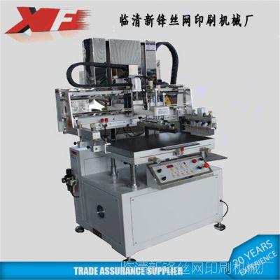 新锋/厂家直销  壁纸花纸半自动精密套色丝网印刷机