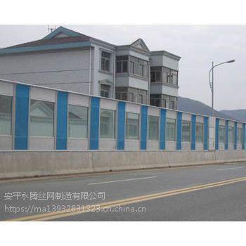 北京声屏障厂家/桥梁隔声屏障安装/隔音屏障/隔音墙/公路声屏障多钱