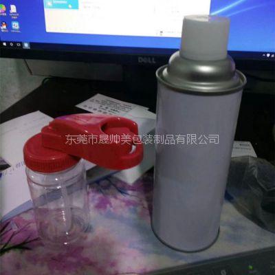维修家具自喷外挂气罐 自喷漆喷漆罐 气雾剂配件 阀门 外挂式喷头 喷嘴