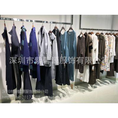 上海高端品牌莫名秋冬现货折扣女装批发 双面呢欧美简约纯色女装折扣