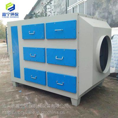 VOC废气处理设备的多种活性炭吸附净化装置