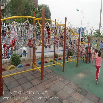 厂家定制直销幼儿园运动场儿童游乐设备攀爬网