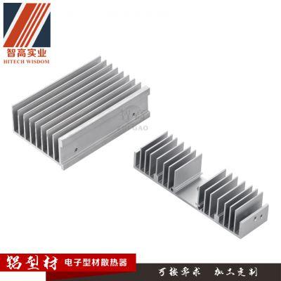 来图定制铝型材电子散热器铝挤型激光机械散热器结构坚实