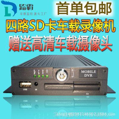 路霸AHD 车载SD卡录像机4路录像机可支持对接出租车广告LED设备