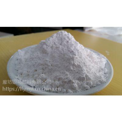 批发沉淀硫酸钡,粉末油漆涂料行业填料,白度高,体积大