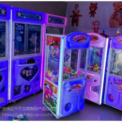 成都电玩城游戏机设备厂家出售抓娃娃机抓礼品机包安装维修