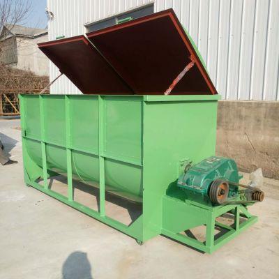 螺旋饲料搅拌机 卧式混料机生产厂家 圣泰制造