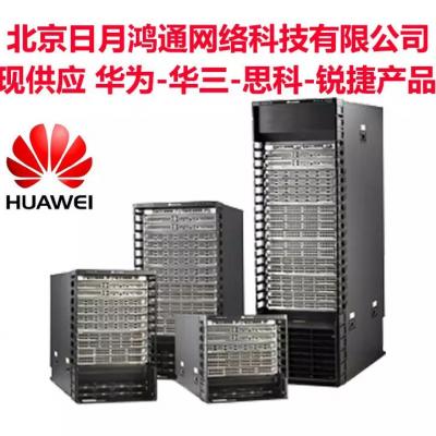 供应华为 USG6580E,AI防火墙(盒式)