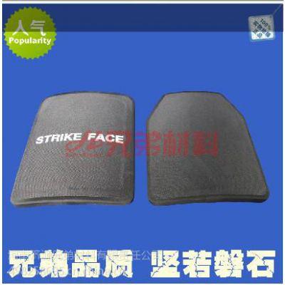 国内专业防弹陶瓷供应商 防弹插板 NJI Ⅲ/Ⅳ级 氧化铝防弹陶瓷
