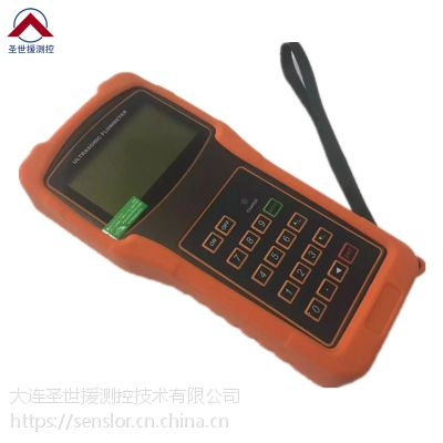 供应大连手持式超声波流量计 tds流量计 厂家直销