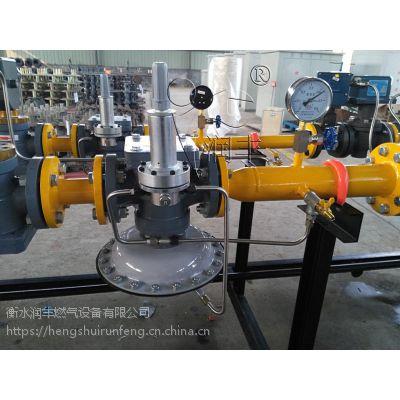 济源润丰燃气减压阀高压燃气调压器天然气调压阀RTJ-GK