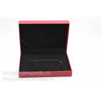 典藏纪念币精品包装盒礼盒定制