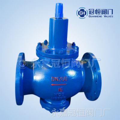 Y42X/F/SD-40C 铸钢弹簧薄膜式减压阀 单向 弹簧减压阀 质量保证
