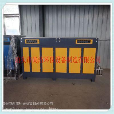 厂家直销光氧设备 光氧催化净化器 废气处理设备