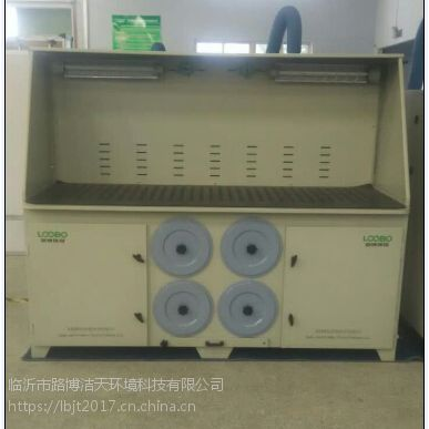 打磨除尘工作台 路博洁天 LB-DK5000 除尘设备