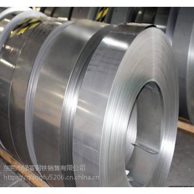 强富供应汽车钢板ESG10/10酸洗板ESG10/10规格齐全