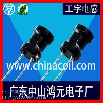 22UH 6*8 0.4线径工字电感线绕立式插件圆柱型电感器厂家直销