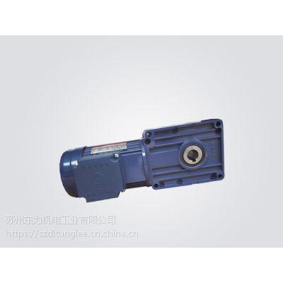 苏州东力轴上型涡轮减速机TL0470 0400-30S3B