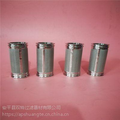 五层烧结网滤芯 不锈钢316材质 耐高温高压熔体滤芯生产厂家