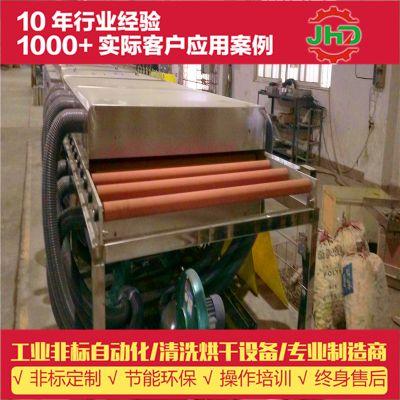 佳和达塑料板除油清洗机定制 广州PP隔板除油 日洗8千张