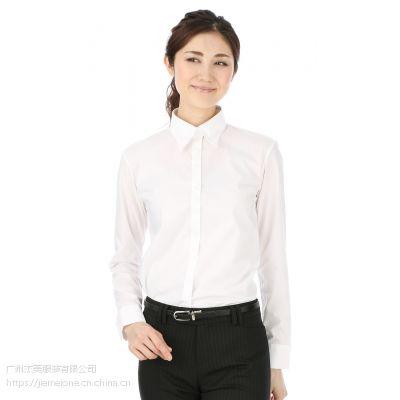 越秀区衬衫定做,流花女士衬衫定制,修身女衬衫订做,专业量身定制男女衫衣