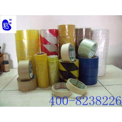 天津印字胶带生产明安价格优惠