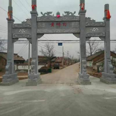 四川青石牌坊厂家金玉石雕加工厂