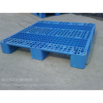 临沂本地大型塑料托盘厂 双龙塑料欢迎广大客户到厂参观