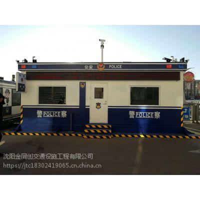 哈尔滨工厂主做警务岗亭厂家,警用岗亭生产不锈钢岗亭