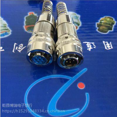 西安骊创圆形连接器直式插头FQN14-7TK-8 FQN14-7TJ-8 插头插座