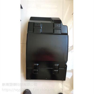 台州注塑模具厂 汽车前后挡泥板开模 汽车模具加工 定制