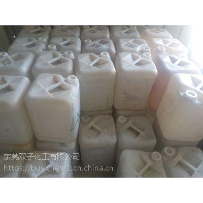 东莞樟木头硫酸98%厂家直销 批发 东莞各镇均可批发零售有机溶剂销售