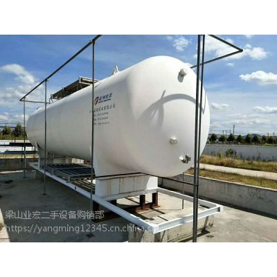 出售龙翔60立12公斤卧罐 1000汽化器一备一用3