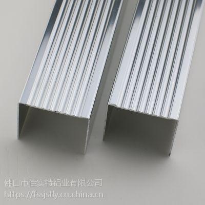专业生产冷藏展示柜、保鲜柜、风幕柜铝型材