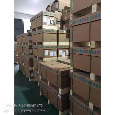 西门子变频器6SE6440-2UE27-5CA1【上海授权代理商】