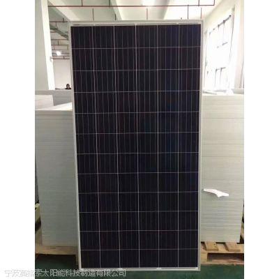 工厂直销多晶300W太阳能组件