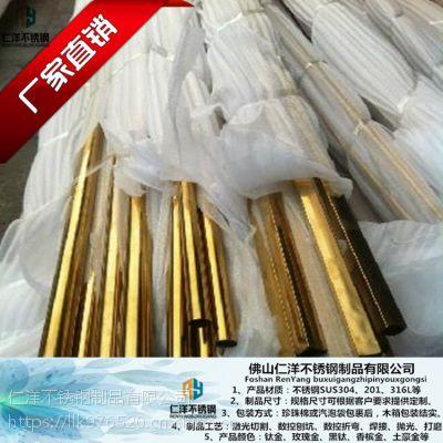 香槟金不锈钢圆管 304黄钛金不锈钢矩形管厂家直销