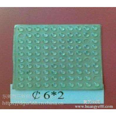深圳硅胶平垫