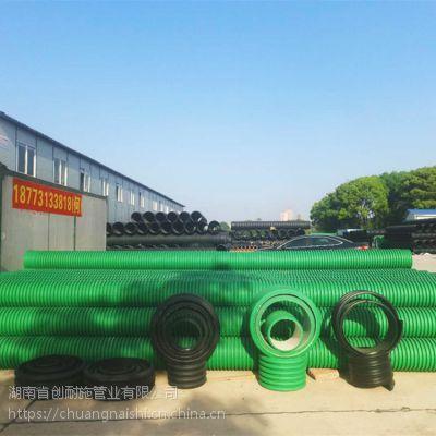 湖南娄底PP-HM绿色双壁波纹管 排污管下水管