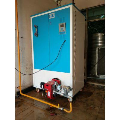 中山低价处理洗涤厂水洗设备 转让全新蒸汽发生器