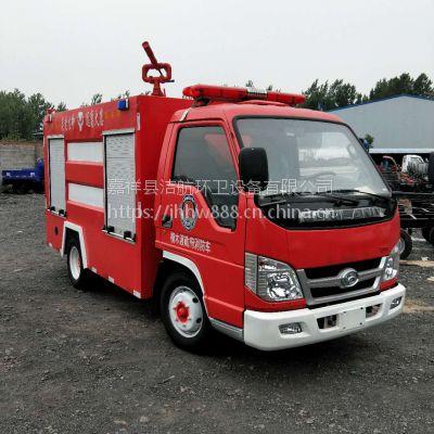 小型2吨水罐消防车多少钱一辆电动消防车价格