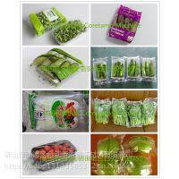 厂家直销有机蔬菜包装膜bopp水果包装膜