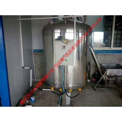 青州百川日产2吨尿素液设备-防冻液设备
