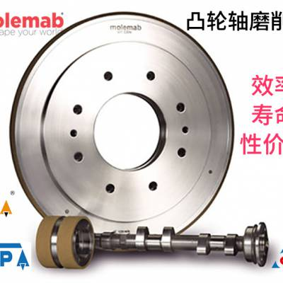 曲轴磨高效磨削砂轮 进口陶瓷结合剂CBN立方氮化硼超硬砂轮