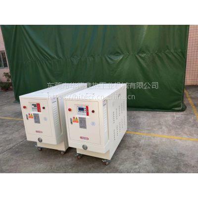 高温水式模温机、160度水式模机、180度水式模温机