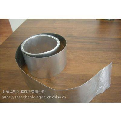 铝箔报价_优质铝箔厂家直销_价格优惠