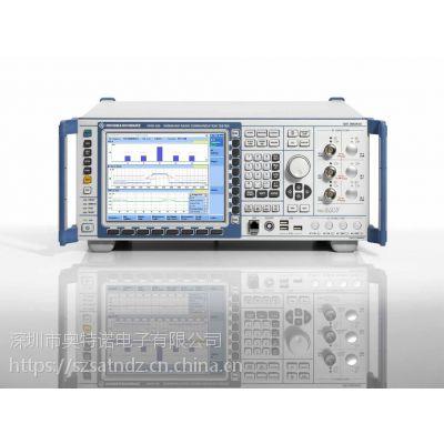优惠租/售cmw500 宽带无线通信测试仪信令/非信令.