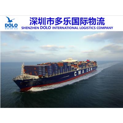 海运到澳大利亚悉尼运费 到港和到门的费用有什么区别